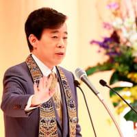 「コロナを死滅させることも可能」 大川総裁が香川で講演会   ザ・リバティWeb  「巨大な隣国にはもうちょっといい国になってほしい。お金だけ儲けて日本に撒きに来ているだけというのでは寂しすぎる」