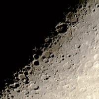 月面Xをみよう