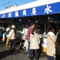 『那珂湊漁港市場~大洗漁港市場』巡り@外房ドライブ