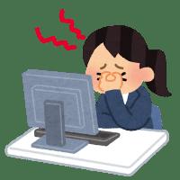 会社の「疲れ」は意外と伝わる