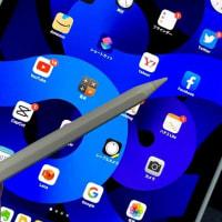 iPad Air4用の第2世代アップリペンシル 互換スタイラス買ってみたが…不良品にあたってしまい返品!