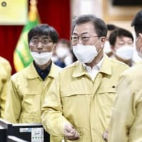 韓国  検査態勢の拡充もあって感染者数急増 大邱封鎖には住民反発 日本では・・・