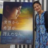映画『世界から希望が消えたなら。』 現代のヒーロー、御祖真の生き方はロック!? 千眼美子さんインタビュー TOKYO HEADLINE