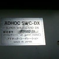 ADHOC Super WILD CARD DX