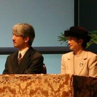 日本一強い女 皇嗣妃殿下の肖像46
