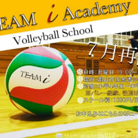 【TEAM  i Academy活動再開に関して】