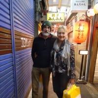 松井ゆみ子のアイルランド・キッチン・ダイアリー「@お礼とご報告」