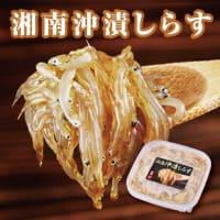 人気商品ランキング!通販サイト「箱根湘南美味しんぼ倶楽部」|JSフードシステム