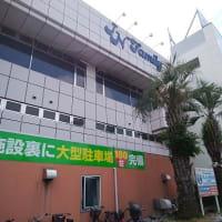 SPA&Hotel JNファミリー(神奈川県相模原市)入浴体験記