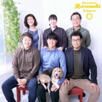 10/16 愛犬と一緒に記念写真 札幌写真館フォトスタジオハレノヒ