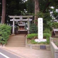 世田谷区「宇山稲荷神社」