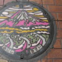 富士市のカラーデザインマンホール