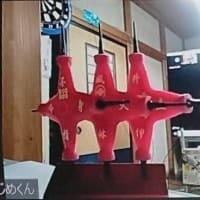 withコロナ時代におけるニューノーマルな手裏剣ダーツ大会がオンラインにて開催されました!