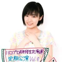 HBCラジオ「Hello!to meet you!」第146回 前編 (7/14)