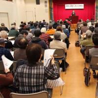 葛飾労働4団体呼びかけ 「徴用工」問題から考える日韓関係学習会を開催
