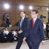 韓国さんビビってる?www・・・内閣改造「極右性向の側近らを大挙重用」韓国メディア
