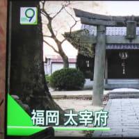 「令和は日本伝統」