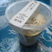 ★9/20(金) イタリア栗の焼き栗モンブラン・とろ生かぼちゃプリン ★