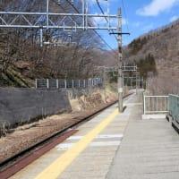 青春18きっぷ・・・駅鉄・・・JR上越線「湯檜曽駅」・・・ループトンネル