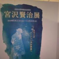 GReeeeN – 2/7の順序なき純情  ニューアルバム「第九」発売中!!!!