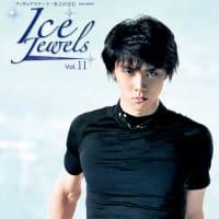 Ice Jewels(本)・ロッテ新情報・ロステレ公式練習~~