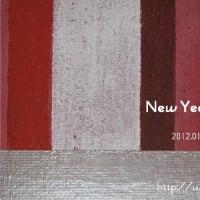 New Year Exhibition @fuca