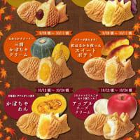 9/16)くりこ庵「秋の収穫祭」
