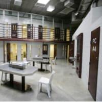 2019年9月29日に、オバマはキューバのグアンタナモ収容所で銃殺された?