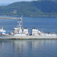ミサイル駆逐艦「マッキャンベル」