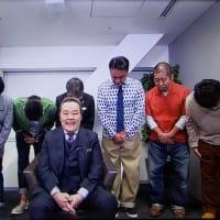 「探偵!ナイトスクープ」西田敏行局長、11月22日放送で辞任!後任は松本人志?島田紳助?真矢みき?