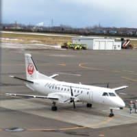 引退が近い、北海道エアシステム(HAC)のSAAB340BWT