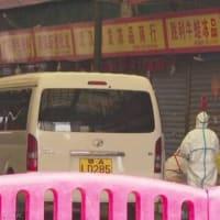 "【nhk news web】   1月20日 16時00分、""""新型ウイルス肺炎 中国 武漢の患者1700人以上か 英大学が推計"""""