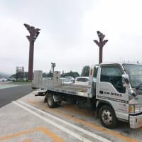 先輩からの御誘いを受け、長野県に向け積載車に乗って出掛けております!