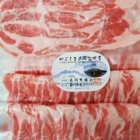 キムチ鍋用豚バラ肉
