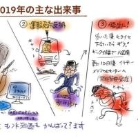 ようやく間に合った〜!!