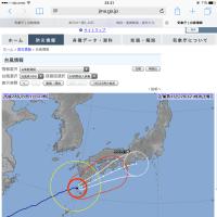 巨大台風18号の軌跡 No473