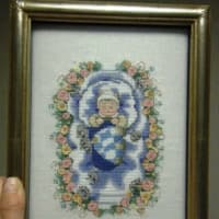 Newborn Joy Framed