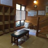 大湯温泉 岡部荘(宿泊)桜編① NO801