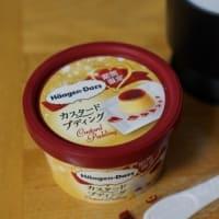 アイス6連発 ハーゲンダッツ編
