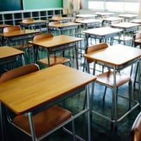 日本でも学校での投資教育始まりつつある