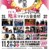 鈴木ナオミの2019年 心からの感謝!!