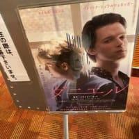 映画『ダニエル』MOVIX京都にて