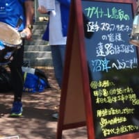 チーム別観戦記録(アスルクラロ沼津編2012-2019)