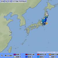 千葉・茨城で震度4の地震マグニチュード5.9