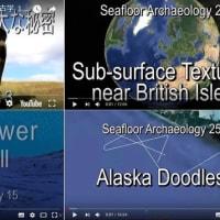 動画篇  「海底考古学」 9~27