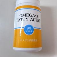 <monitor>アイノアール オメガ3系脂肪酸