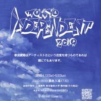 東京インディペンデント2019に参加します