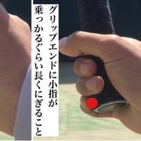 ■グリップ    緩くグリップを握る効果について  〜才能がない人でも上達できるテニスブログ〜