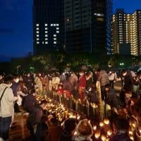 コロナ禍の1.17阪神・淡路大震災の日