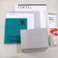 <monitor>Skin Code COCO.skin